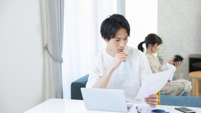 在宅勤務で給料減?正しく評価されるための働き方とは