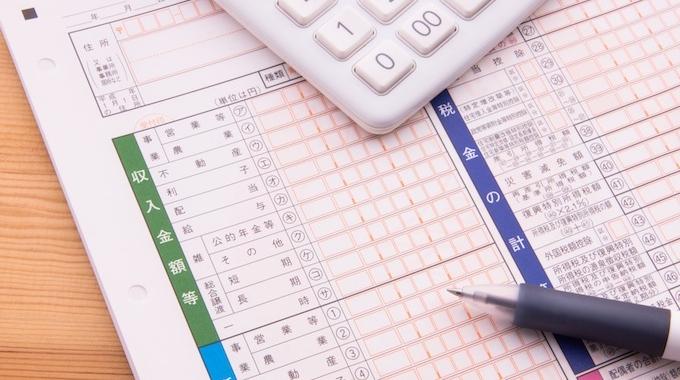 確定申告を修正する時の注意点|申請が間違っていた場合の対応方法