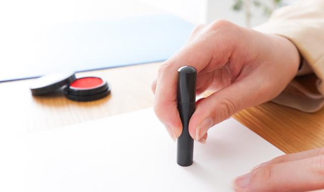 個人事業主の印鑑登録の手続き方法について